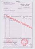亚太协定证书FM